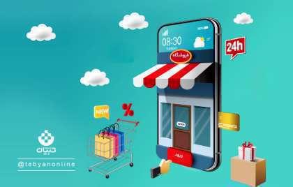 نکاتی برای خرید از فروشگاههای زنجیرهای و اینترنتی