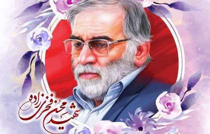 سرودههای شاعران برای شهید محسن فخری زاده
