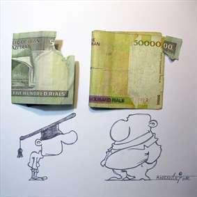 کاریکاتور طنز مجید خسروانجم برای روز دانشجو