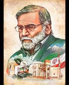 تصویرسازیهایی با موضوع شهید علم محسن فخری زاده
