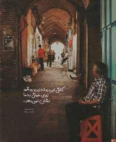 غصه؛ عکس نوشته های عاشقانه غمگین با ابعاد پروفایل