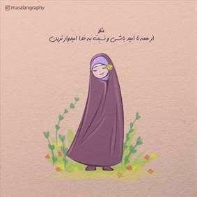 تصویر پروفایل فانتزی دختر با حجاب چادری