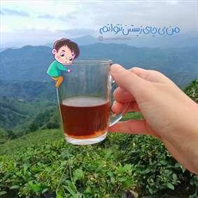 پروفایل دخترانه عشق به چایی!