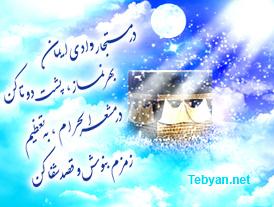 Image result for عید قربان مبارك