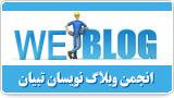 http://img.tebyan.net/mainParts/persian/services/Advertisement/2010/5/12/New_11569.jpg