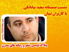 http://img.tebyan.net/mainParts/persian/services/Advertisement/2010/6/21/New_12185.jpg