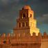 جامع القيروان الاکبر