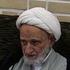 حضرت آیة الله العظمى آقاى حاج شیخ محمد تقى بهجت (دام ظله)