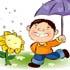 چتر بازيگوش من