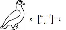 اصل لانه کبوتری یا اصل حجره ها