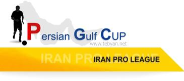 جام جهانی لیگ برتر جام خلیج فارس